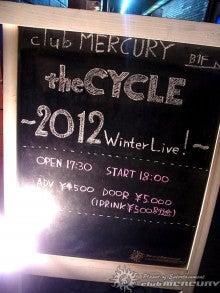$club MERCURY blog 〝Planet of Entertainment〟-看板