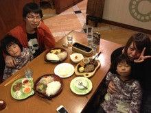 MORE HAPPY-わたし物語-20121224-1