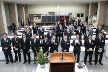 長浜JCのブログ