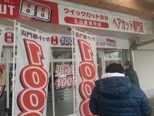 銀翼GT600乗り(元・空波650乗り)-20121230_085255.jpg