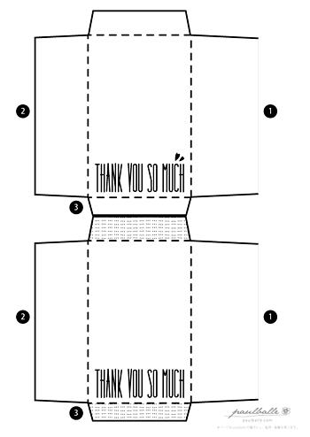 [無料ダウンロード]サンキューポチ袋テンプレート