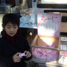 青島神社!