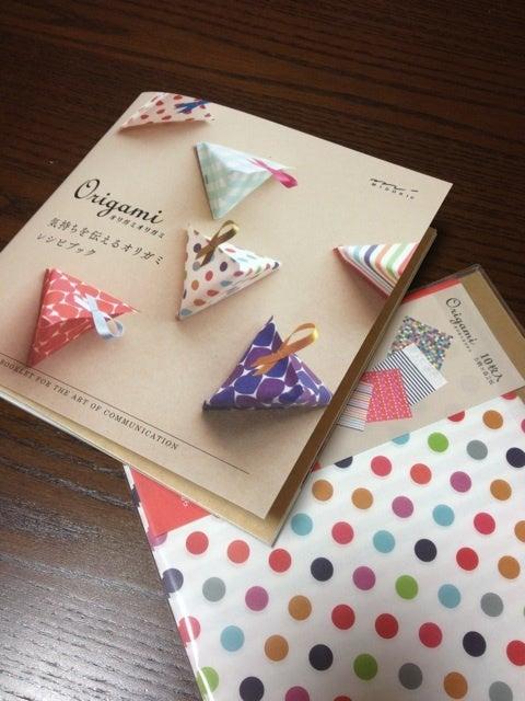 クリスマス 折り紙 折り紙 かわいい : ameblo.jp