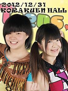 TeensBLOG 10代女子レスラーによるプロレス大会