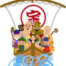 ☆謹賀新年☆1月4日…