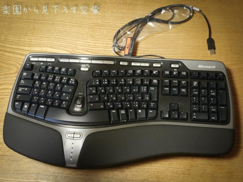 microsoft ergonomic keyboard 4000 user guide