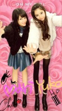 新木優子オフィシャルブログ「HAPPY」Powered by Ameba,image09