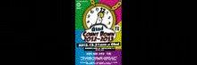 DJ TOTTIのこれが☆GOOD LIFE☆ 音楽と仕事とペット♪-8f87aad3ee9a6cf1.jpg