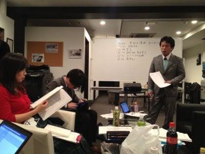 勉強カフェを作った社長のブログ