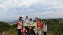 小笠原のエコツアー 小笠原旅行 小笠原観光 小笠原の情報と自然を紹介します-きそ