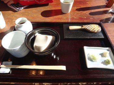 横浜発 驢馬人の美食な日々-Okina05