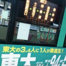 あゆ好き2号のあゆバカ日記-1356940204274.jpg