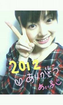 $近藤あぃ子オフィシャルブログ【Happy smile…☆★】-Oekaki_0135.jpg