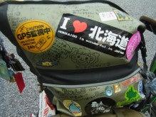 みんなといっしょに日本一周-10