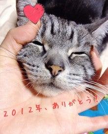 久保亜沙香オフィシャルブログ「亜沙香のヒトリゴト。」Powered by Ameba-__.JPG