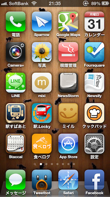 $がちゃぶろ-iPhoneホーム2012