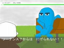 タクミのお気楽マイナーポケモン育成論ブログBW2