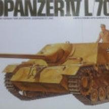 ドイツ・Ⅳ号駆逐戦車…