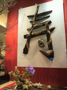 ローフードカフェ Raw8 Cafe-2012123019100000.jpg
