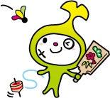 和光市長 松本たけひろの「持続可能な改革」日記-わこうっちのお正月