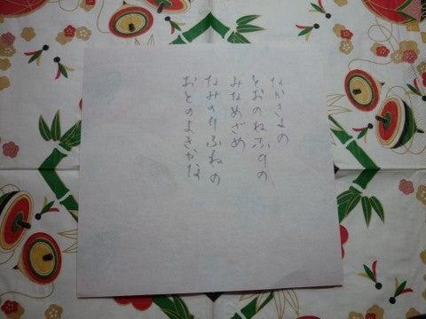 イータカリーナのブログ