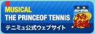 水石亜飛夢オフィシャルブログ Powered by Ameba