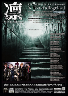 $KISAKI OFFICIAL BLOG「L'AIR DU TEMPS」Powered by Ameba