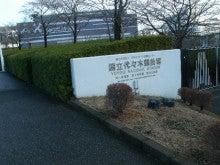 あゆ好き2号のあゆバカ日記-渋谷より