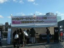 あゆ好き2号のあゆバカ日記-YAHOO