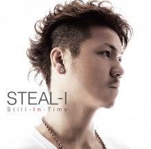$STEAL-I