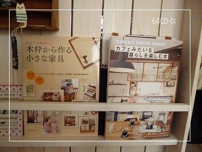 ☆むし子の100円パラダイス☆