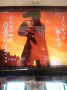 ー回胴情熱家 鯖太郎の楽しん打モン勝ちー-DVC00042.jpg