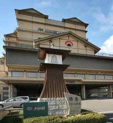 琴平町観光協会のブログ-琴参閣