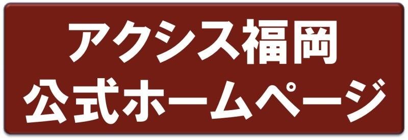 柔術ライフを福岡で!格闘技ジムの『アクシス柔術アカデミー福岡』