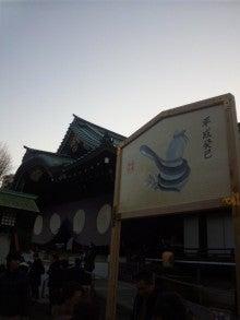 言人(ことんちゅ)、日本元気計画!-130102_155613.jpg