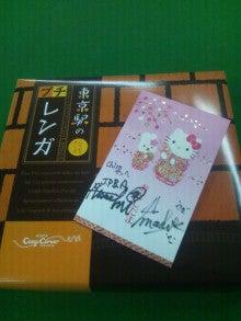 Lady Billiarderの球屋生活日記-DSC_0064.JPG