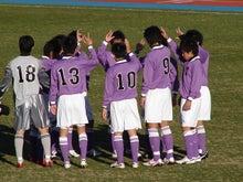 サッカー観戦日記