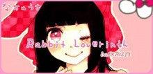 $Rabbit Loverinth