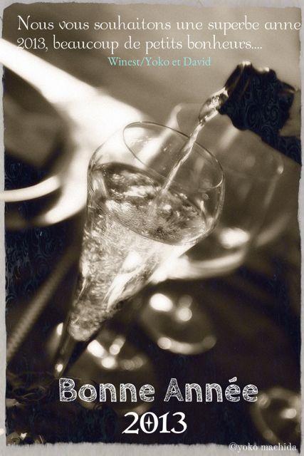 $プロヴァンス発 南フランス暮らし365日-champagne