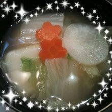 ☆めぎゅ☆の台湾・高雄のほほんブログ