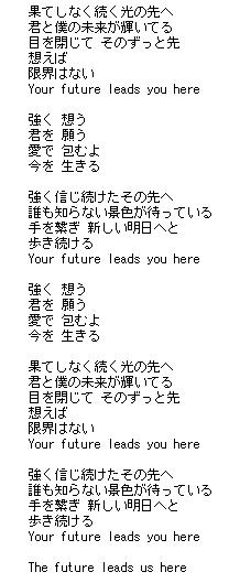 $フラワー☆フェアリー   ユキ  ヒーラー&ファシリテーター