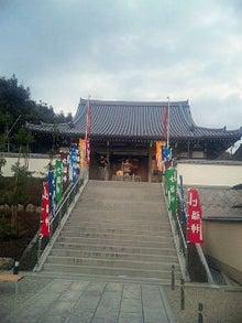 Dr.ミーヤンの下手っぴい釣りブログ-智禅寺弁財天