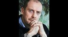 ベガのブログ-アラン・ソラル