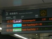 あゆ好き2号のあゆバカ日記-早朝京王線新宿駅