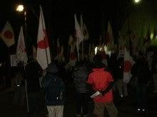 あゆ好き2号のあゆバカ日記-抗議集会やってる