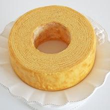 香川・高松のケーキ屋さんラ・ファミーユのスィーツ日記-黄金バウム