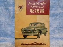 $1959PORSCHE356Aのブログ-1955年取扱書