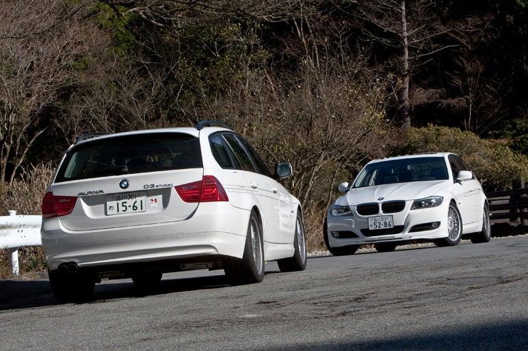 BMW bmwアルピナ d3 ブログ : ameblo.jp