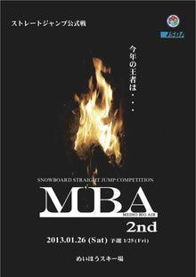MBA2ndのブログ