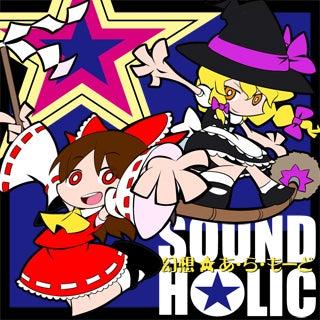 SOUND HOLIC / SWING HOLIC-1301038